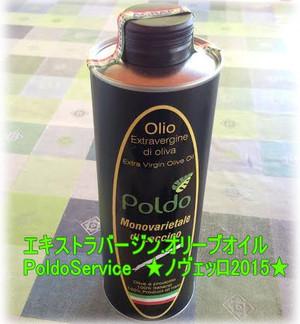 Poldo_bottiglia_nuova1