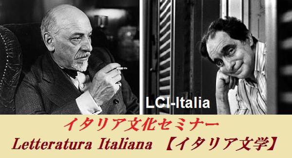 Image01_letteratura