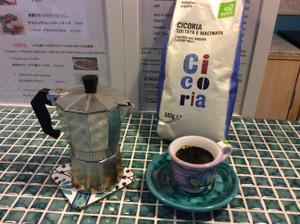Cafe_cicoria
