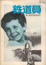 Film_il_ferroviere