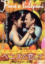 Film_pane_e_tulipani