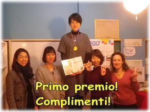 Primo_2