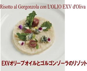 Risotto_al_gorgonzola_e_olio_2