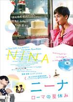 Nina_3