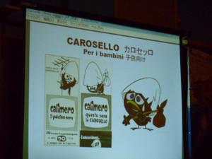 Carosello_1