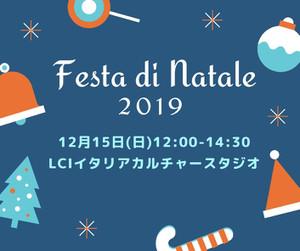 Festa_di_natale_2