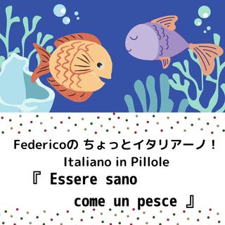 Pillole_2