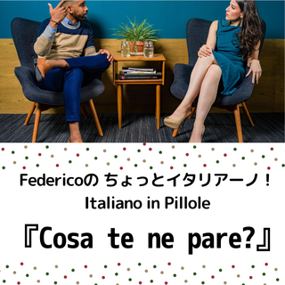 Pillole_1