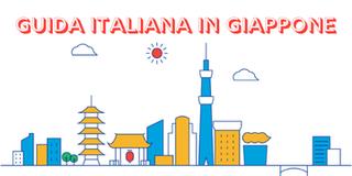 Guida_italiana