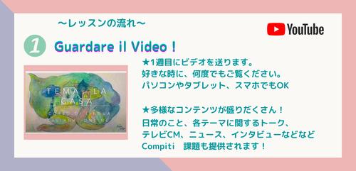 Onlinemix2_2