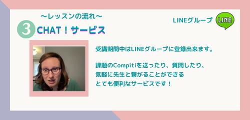Onlinemix4