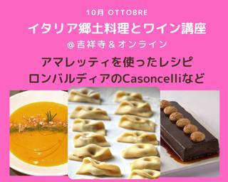 Cucina_4